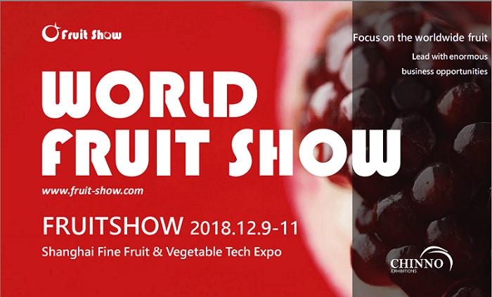 2018 Shanghai fruit show