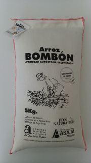 Arroz Bombón (1 Kgr)