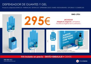 DISPENSADORES GUANTES, GEL Y PAPELERA
