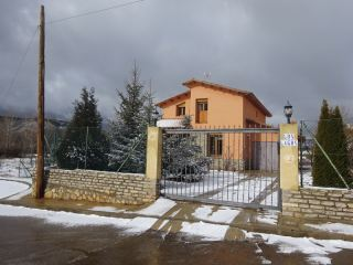 imagen Casa rural Los Lagos