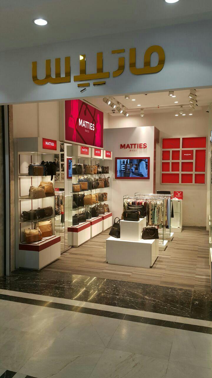 Matties Bags expande su mercado hacia Irán