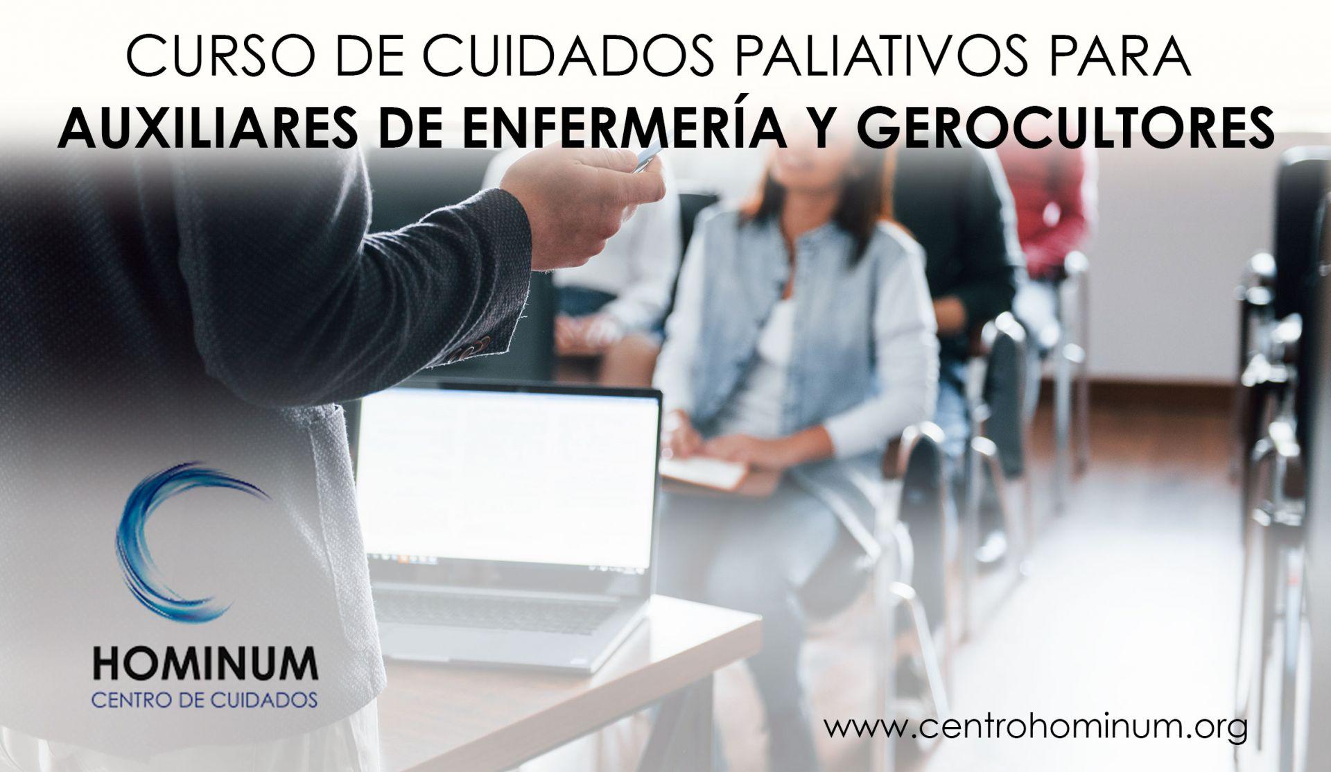 EQUILIBRIO ENTRE LA SEGURIDAD Y EL BIENESTAR EMONCIONAL CENTRO HOMINUM