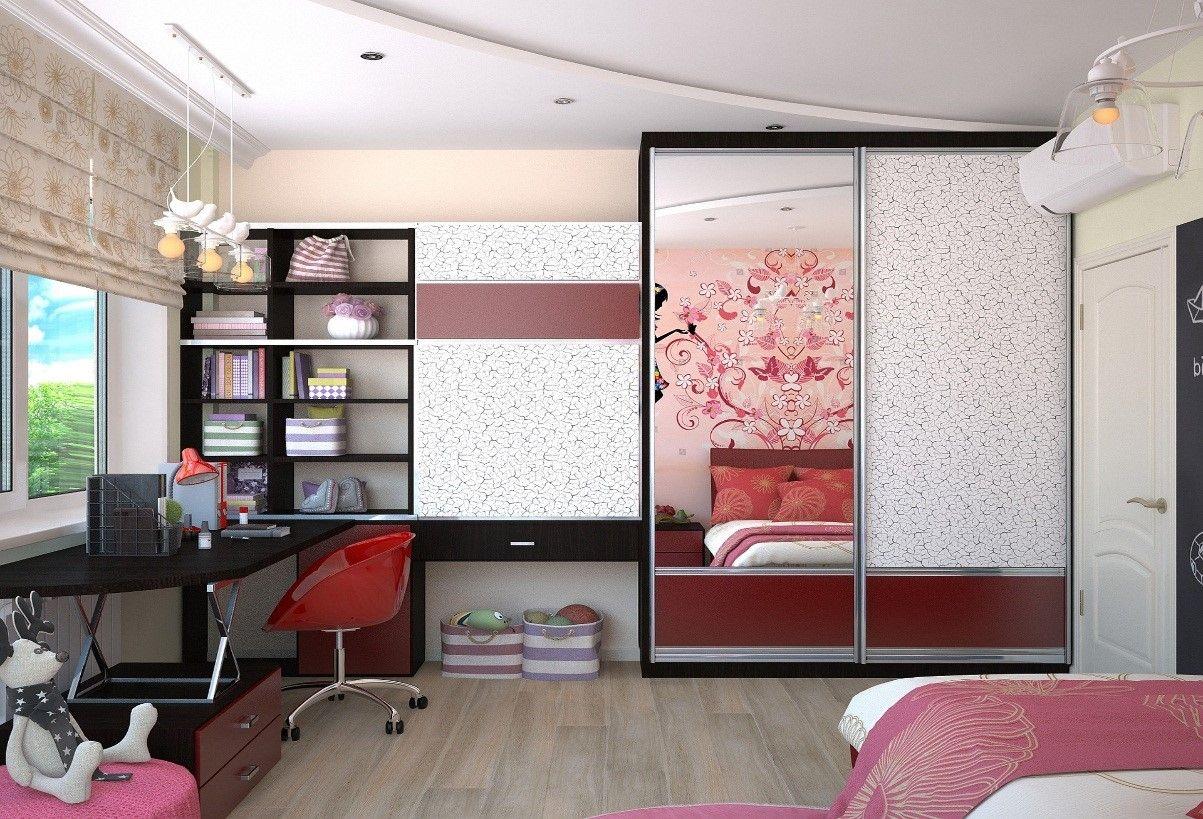1.Dormitorio Juvenil: Consejos para cambiar la habitación de niño a adolescente